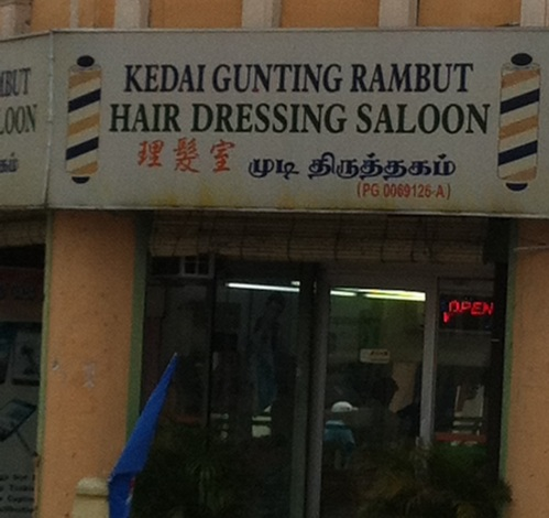Because there is nothing I like more than to have my hair done while having a drink.